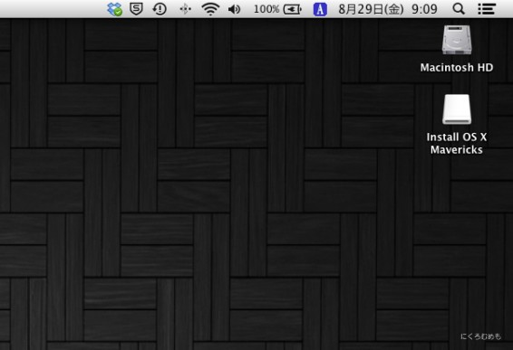 OS X Mavericks インストーラ作成