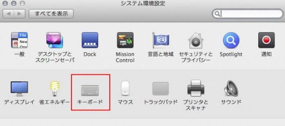 Macの右クリックメニューを整理する